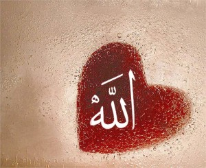 Allah is in the heart